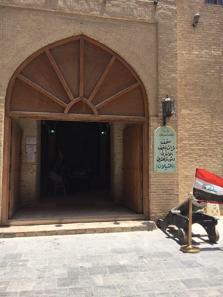 متحف خان الشيلان %D8%A8%D9%88%D8%A7%D8%A8%D8%A9%20%D8%B1%D8%A6%D9%8A%D8%B3%D9%8A%D8%A9