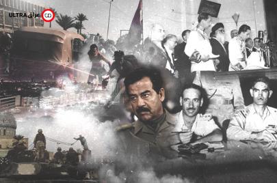 100 عام من الأحداث الدامية والتحولات في العراق