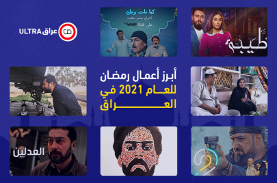 منافسة عالمية وصفاء السراي حاضرًا.. موسم