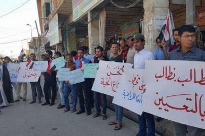 الخريجون الذين تحولوا إلى دعاية انتخابية.. قصة البطالة العراقية مع
