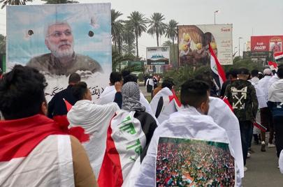 انتهاء تظاهرة الصدر..
