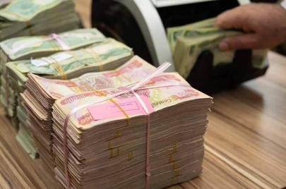 إطلاق رواتب الموظفين: مصرف الرافدين يبدأ الصرف.. وبيان من الرشيد