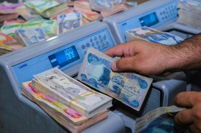 النهرين يوضح ضوابط منح مبالغ التمويل لمشاريع الإجارة
