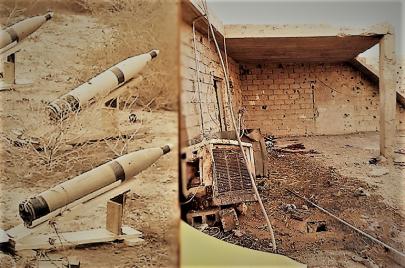 صواريخ الفصائل