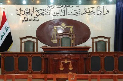 تكليف رئيس جديد للادعاء العام في العراق