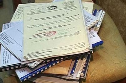 ملف خطير تحت يد السلطات العراقيّة: تجنيس آلاف الأجانب عبر قيود مزوّرة