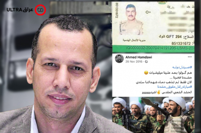 اعترافات قاتل هشام الهاشمي.. جواب