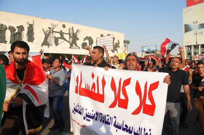 تشكيل مجلس أعلى لمكافحة الفساد بعد تصنيف العراق بين أكثر 13 دولة فاسدة