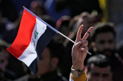 السيادة ومسألة الاختصاص الاقليمي للدولة العراقية