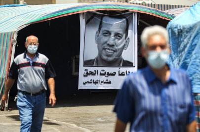 الناطق باسم القائد العام: التحقيقات في اغتيال الهاشمي مستمرة