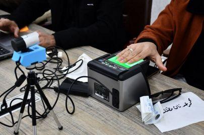 مفوضية الانتخابات: الهواتف الذكية محظورة داخل محطات الاقتراع