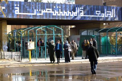 الجامعات العراقية بين الإهمال والوزراء المسيسين